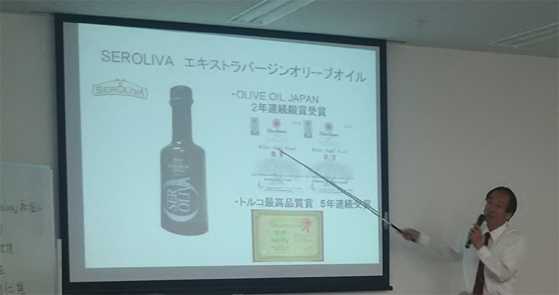 SEROLIVA商品の説明会